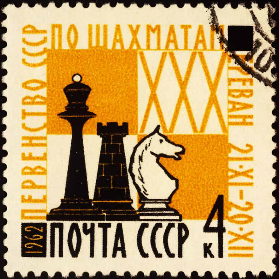 Stamp printed in USSR (Russia) shows banner with chess pieces, dedicated to the 30th Soviet Chess Championship